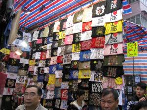 Koszulka z marketu czy indywidualny projekt nadruku